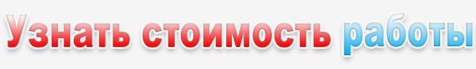 Дипломная работа по юриспруденции на заказ в омске где в омске заказать курсовой проект по основам микропроцессорной технике