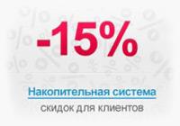 Курсовая на заказ в Омске дипломная работа купить контрольную Скидки