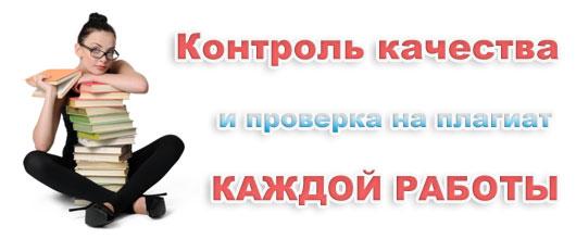 Дипломная работа на заказ в омске заказать отчет по практике цены