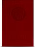 Дипломные заказ в Омске